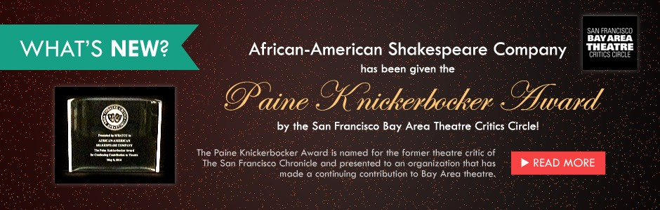 AASC wins the Paine Knickerbocker Award!
