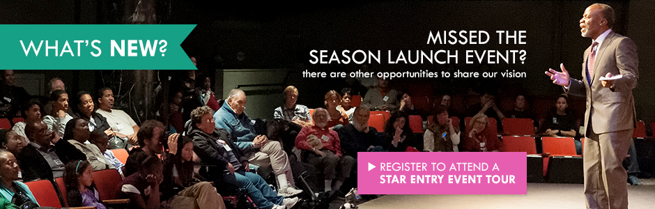 Register for a Star Entry Event Tour